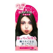 ほっぺの気持ち 洗顔石鹸【製造終了・在庫限り】