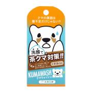 クマウォッシュ洗顔石鹸