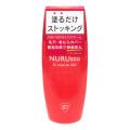 NURUsto(ヌルスト) 脚用CCクリーム