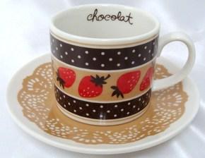 ショコラカップ&ソーサー、ブラウン