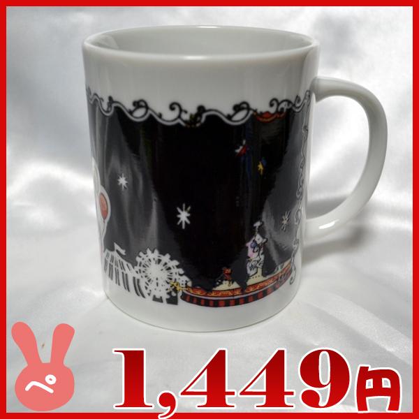 マグカップ(1)<センチメンタルサーカス>