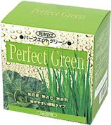 青汁パーフェクトグリーン