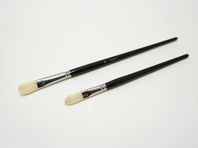 【200】水彩用筆20号