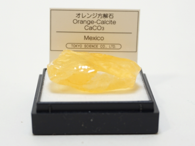 【1065】ミニ鉱物標本/オレンジ方解石/メキシコ/ケースサイズ:4センチ角