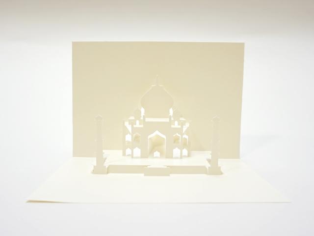 【1031】オリガミックカード/タージマハル