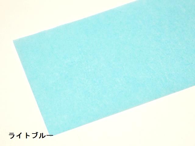 【1082】新色ローズウィンドウペーパー/単色20枚入/大サイズ/ライトブルー