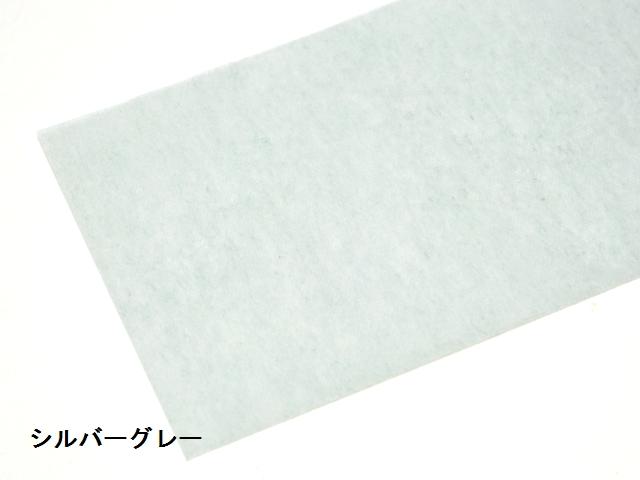 【1084】新色ローズウィンドウペーパー/単色20枚入/大サイズ/シルバーグレー
