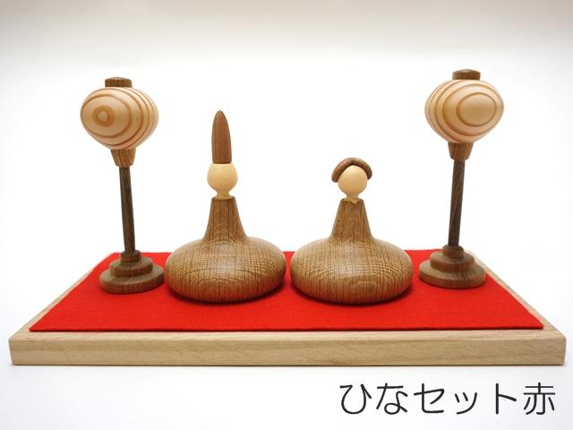【194-E】三浦木地/ひな人形/ひなセット/赤