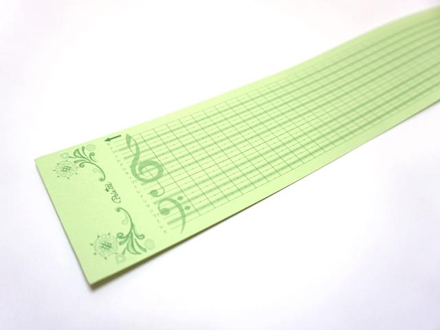 【317-K】カード式オルゴール用/オルゴールカード無地/20弁/作曲用無地カード緑10枚入り