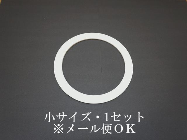 【765-D】ローズウィンドウ枠/内径14,5cm/小(2枚1セット)