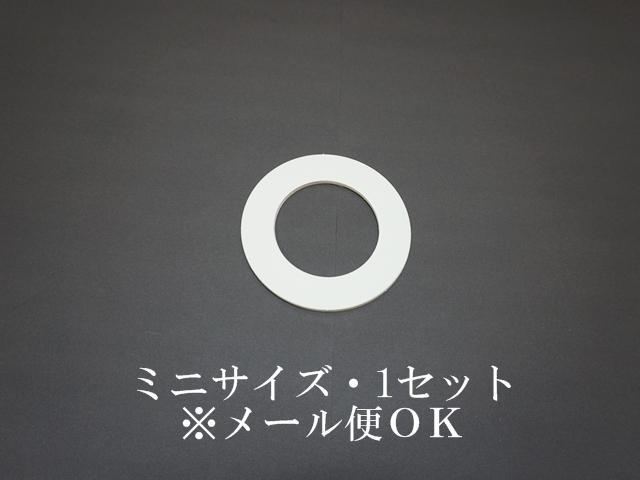 【765-F】ローズウィンドウ枠/内径6,8cm/ミニ(2枚1セット)