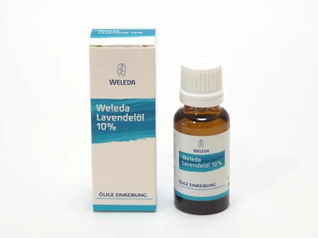 ヴェレダラベンダーナイトオイル1
