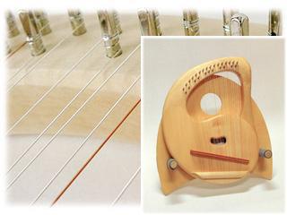 【658】ザーレムライアー/小型ソプラノライアライアー/専用弦
