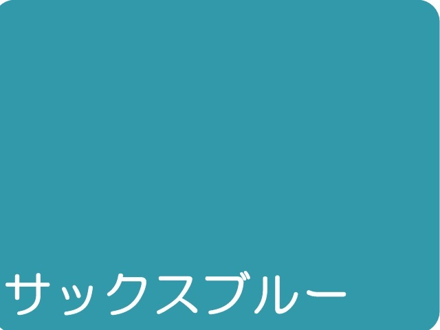 【934-10】★ローズウィンドウペーパー/単色20枚入/小/サックスブルー