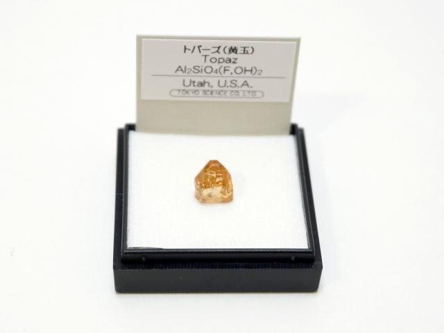 【1008-11】11月の誕生石/トパーズ/黄玉/アメリカ・ユタ州産/ミニ鉱物標本