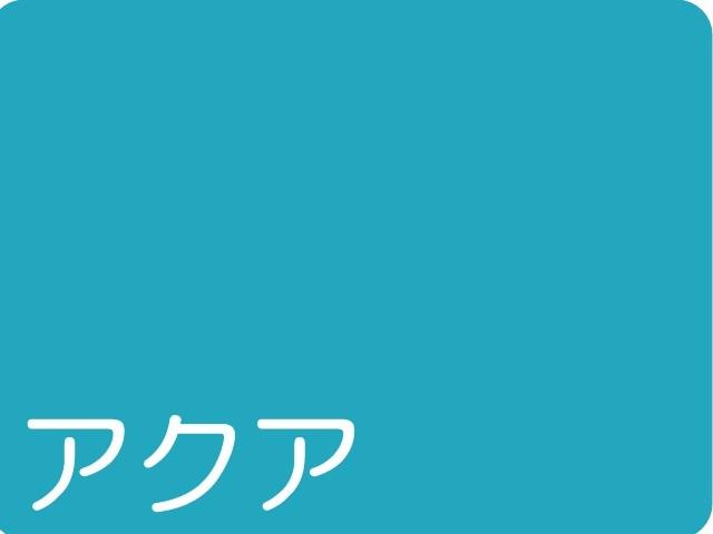 【934-12】★ローズウィンドウペーパー/単色20枚入/小/アクア