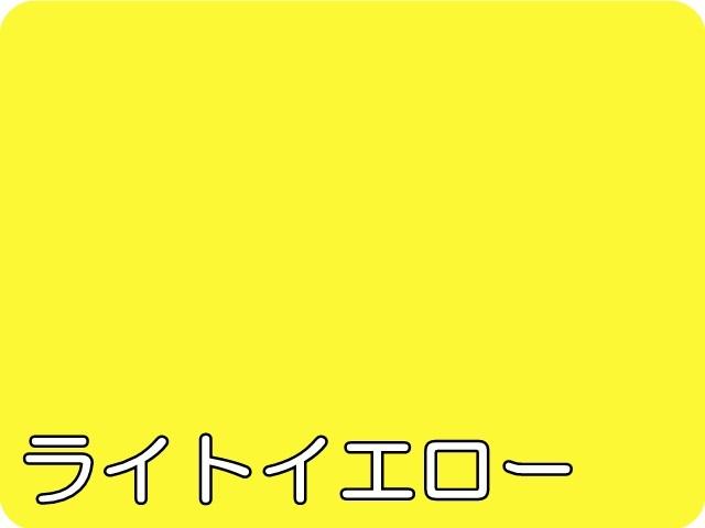 【934-18】★ローズウィンドウペーパー/単色20枚入/小/ライトイエロー