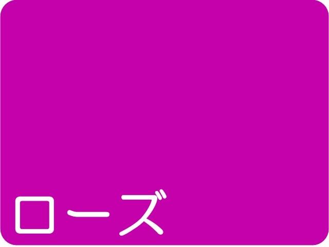 【934-1】★ローズウィンドウペーパー/単色20枚入/小/ローズ