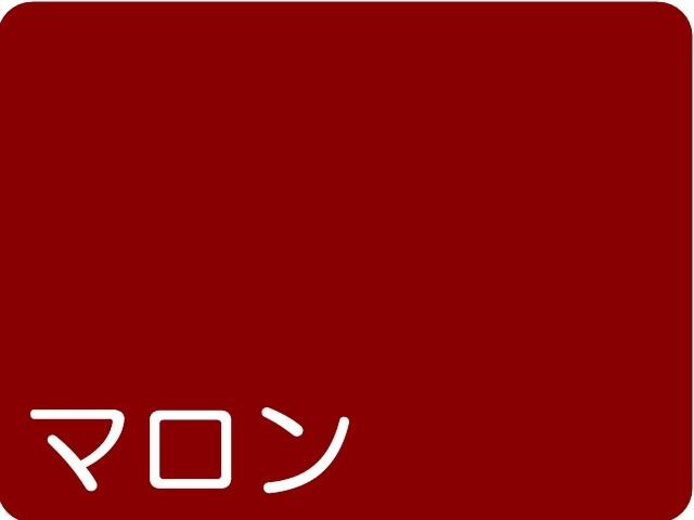 【934-21】★ローズウィンドウペーパー/単色20枚入/小/マロン