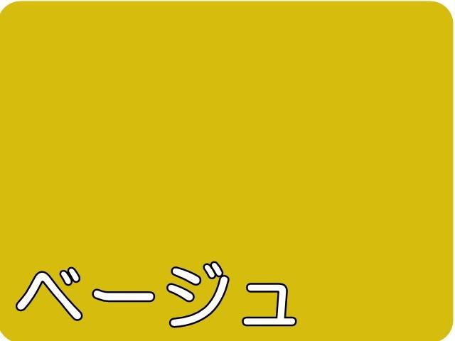 【934-23】★ローズウィンドウペーパー/単色20枚入/小/ベージュ
