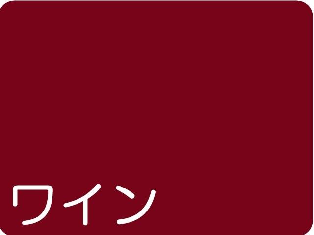 【934】★ローズウィンドウペーパー/単色20枚入/小/ワイン