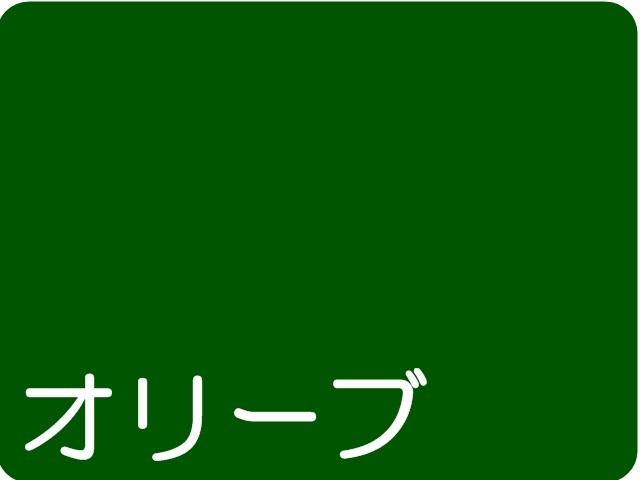 【934】★ローズウィンドウペーパー/単色20枚入/小/オリーブ