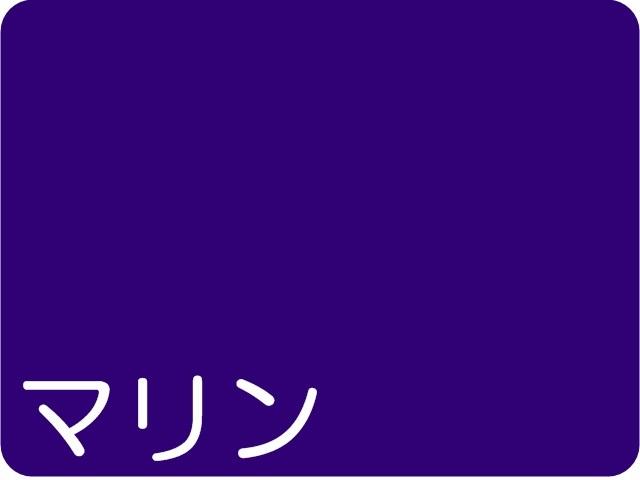【934-2】★ローズウィンドウペーパー/単色20枚入/小/マリン