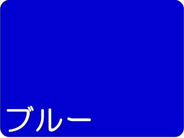 【934-3】★ローズウィンドウペーパー/単色20枚入/小/ブルー