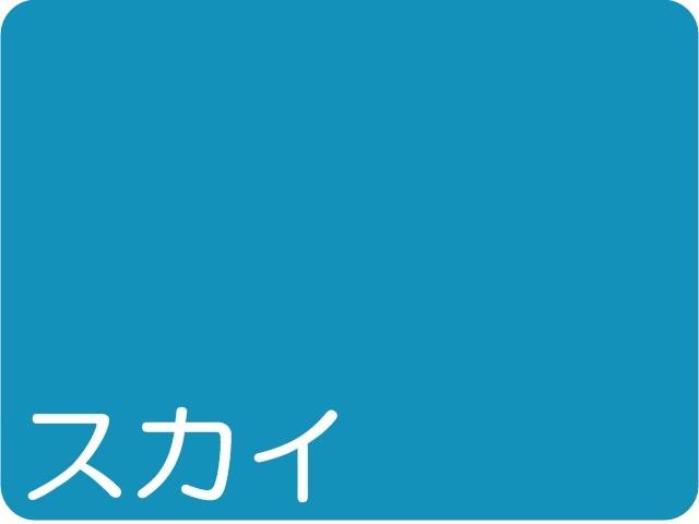 【934-4】★ローズウィンドウペーパー/単色20枚入/小/スカイ