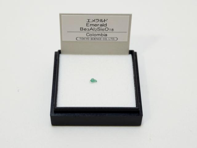 【1008-5】5月の誕生石/エメラルド/緑柱石/コロンビア産/ミニ鉱物標本