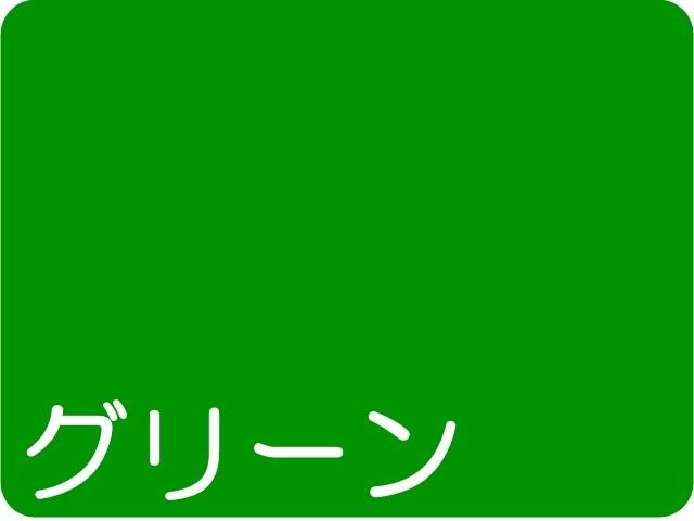 【934-5】★ローズウィンドウペーパー/単色20枚入/小/グリーン