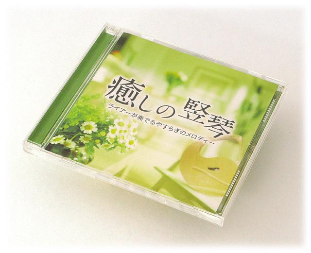 【763】癒しの竪琴/リラ・コスモス