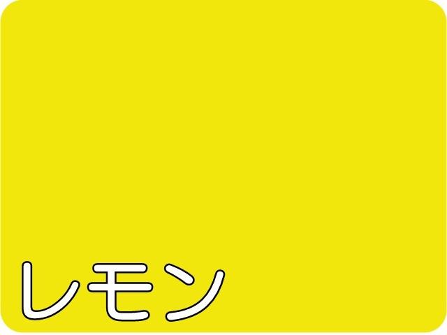 【934-7】★ローズウィンドウペーパー/単色20枚入/小/レモン