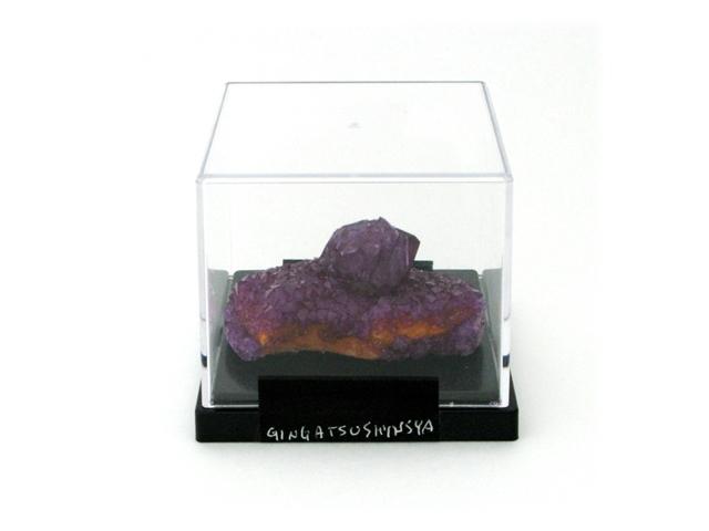 紫結晶育成キット