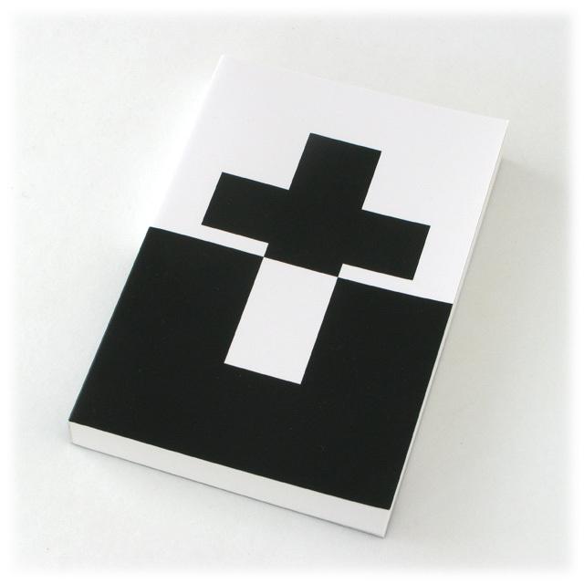 【902-A】『三位一体』上/ミヒャエルデーブス(著)竹下哲生(訳) 出版:SAKSBOOKS