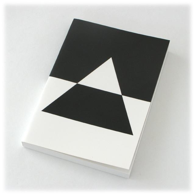 『三位一体』下/ミヒャエルデーブス(著)竹下哲生(訳) 出版:SAKSBOOKS
