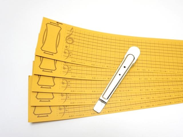 無地カード黄色