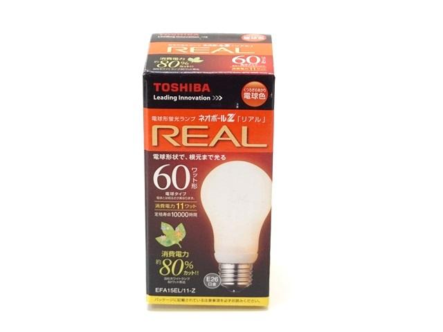 【651-F】/電球型蛍光灯(電球色・60w型)スターライツ用