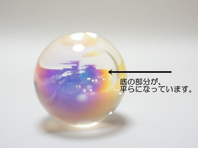 ムーンライトボール