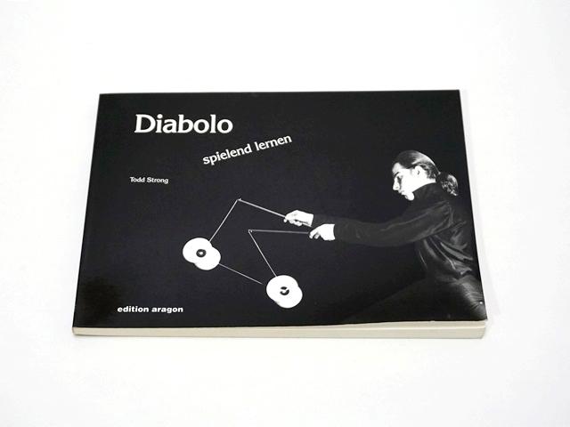 【1045】Diabolo spielend lernen/ディアボロで遊んで学ぼう