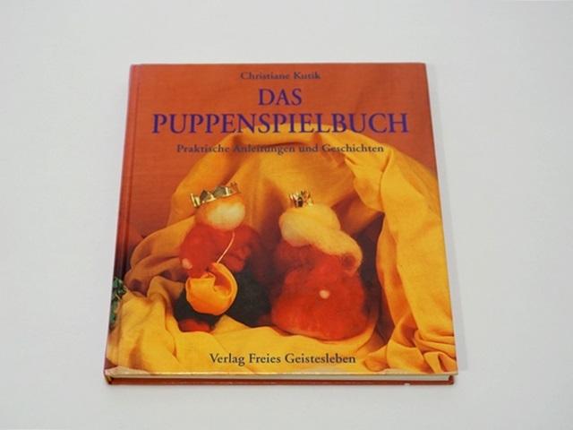 【1049】DAS PUPPENSPIELBUCH/羊毛の手作り本/人形劇