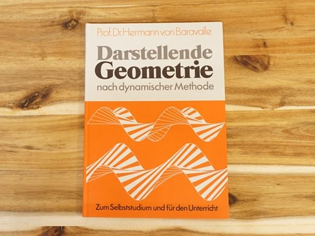 【1057】Darstellende Geometrie nach dynamischer Methode/ジオメトリの実行