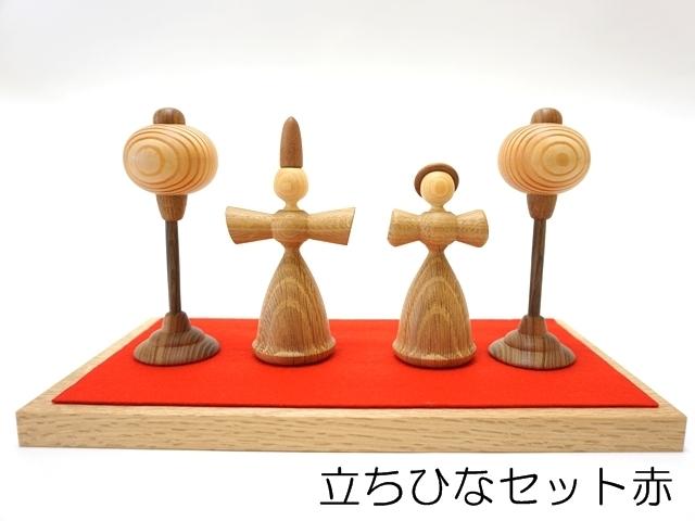 【194-A】三浦木地/ひな人形/立ちひなセット/赤【在庫限り】