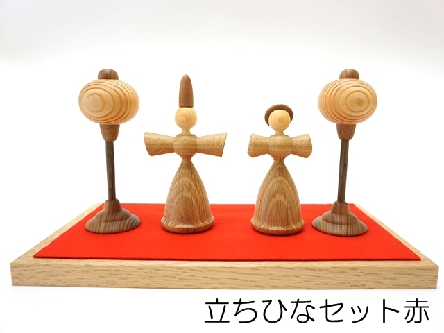 【194-A】三浦木地/ひな人形/立ちひなセット/赤