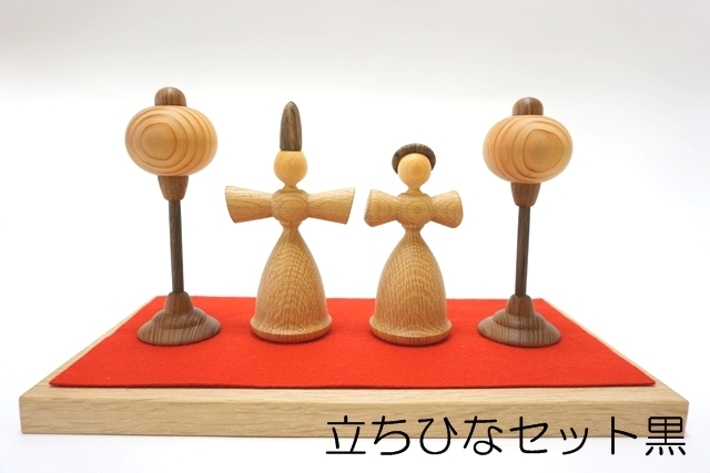 【194-B】三浦木地/ひな人形/立ちひなセット/黒