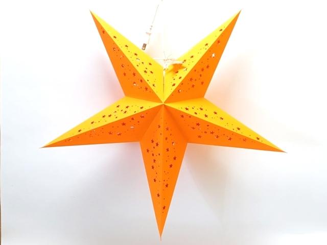 スターライツミアオレンジ