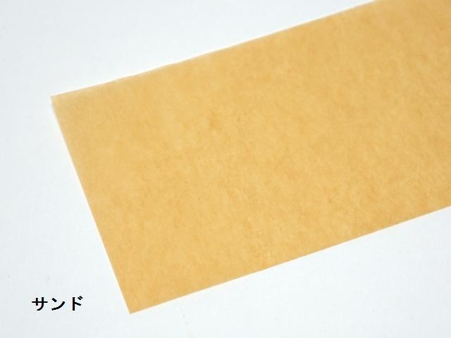 【1088】★新色ローズウィンドウペーパー/単色20枚入/小サイズ/サンド
