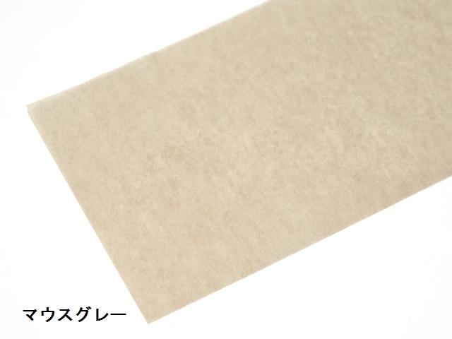 【1083】新色ローズウィンドウペーパー/単色20枚入/大サイズ/マウスグレー