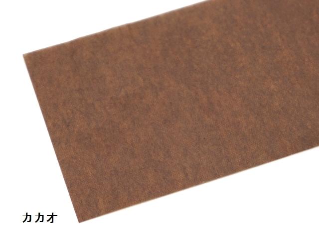 【1085】新色ローズウィンドウペーパー/単色20枚入/大サイズ/カカオ