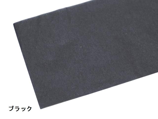 【1086】新色ローズウィンドウペーパー/単色20枚入/大サイズ/ブラック